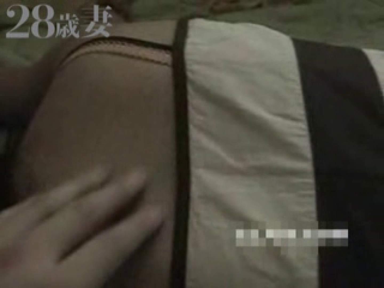昏すい姦マニア作品(韓流編)01 投稿 | 韓流版  50画像 21