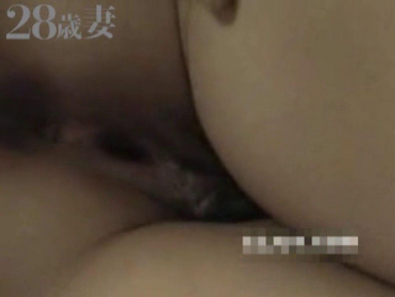 昏すい姦マニア作品(韓流編)01 投稿 | 韓流版  50画像 39