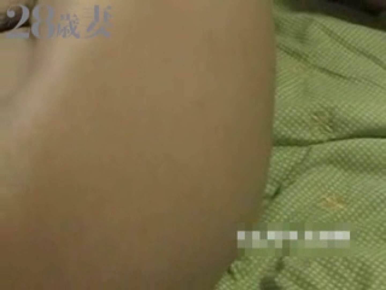 昏すい姦マニア作品(韓流編)01 投稿 | 韓流版  50画像 45