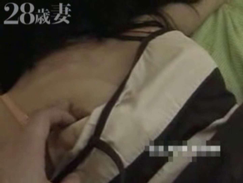 昏すい姦マニア作品(韓流編)01 投稿 | 韓流版  50画像 49