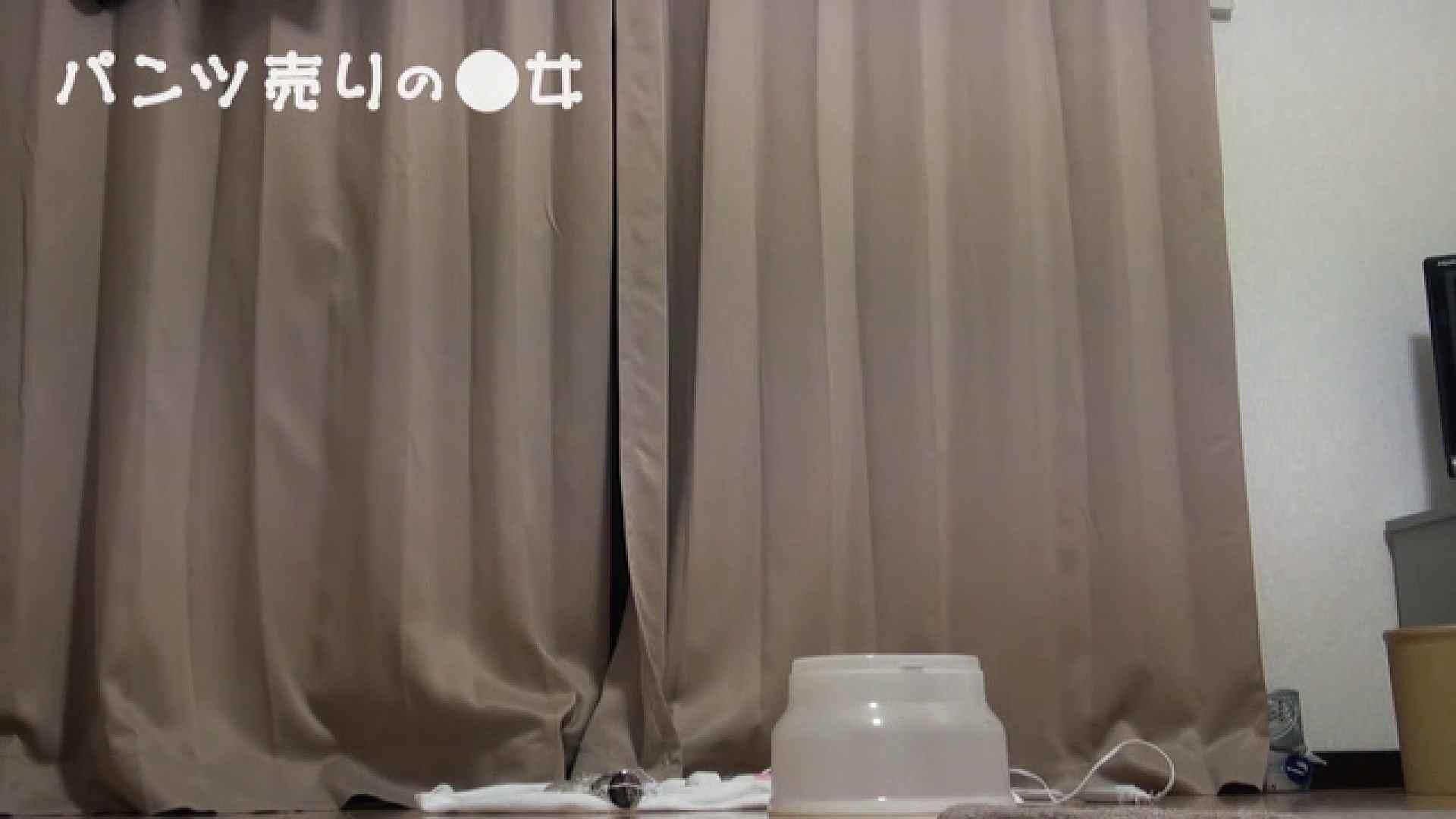 新説 パンツ売りの女の子mizuki 一般投稿   0  58画像 4