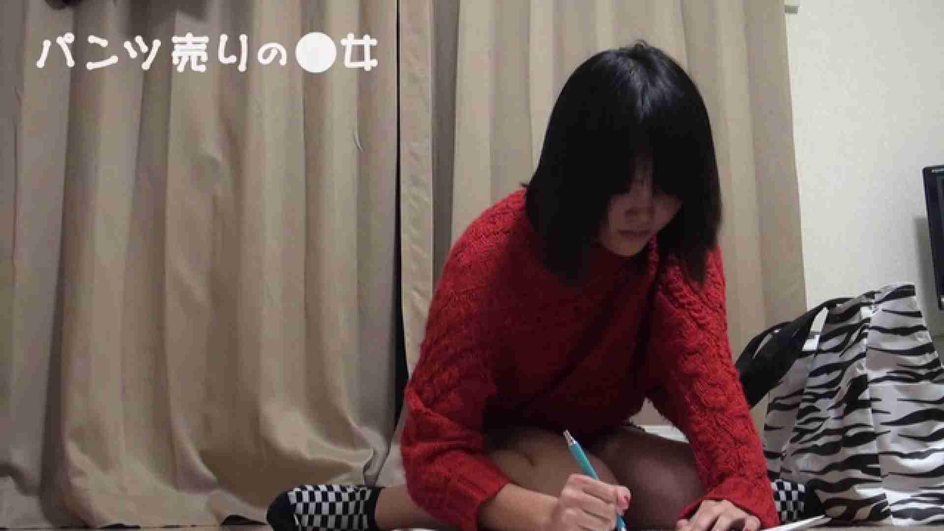 新説 パンツ売りの女の子mizuki 一般投稿   0  58画像 11