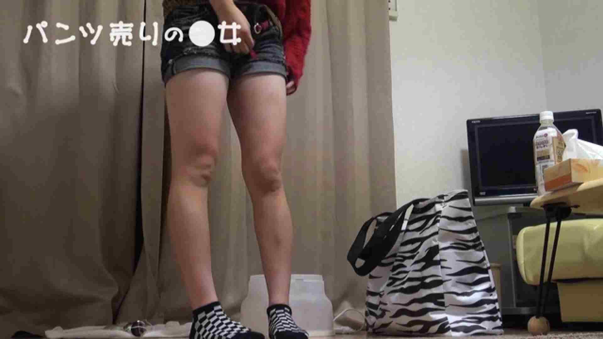 新説 パンツ売りの女の子mizuki 一般投稿   0  58画像 25
