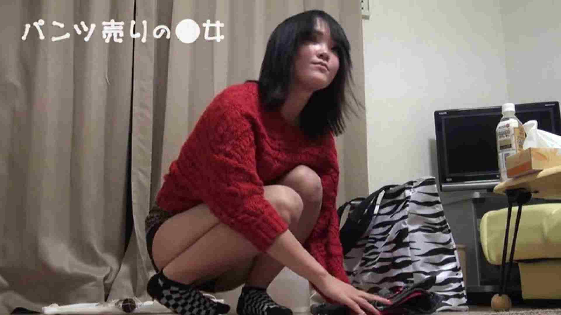 新説 パンツ売りの女の子mizuki 一般投稿   0  58画像 26