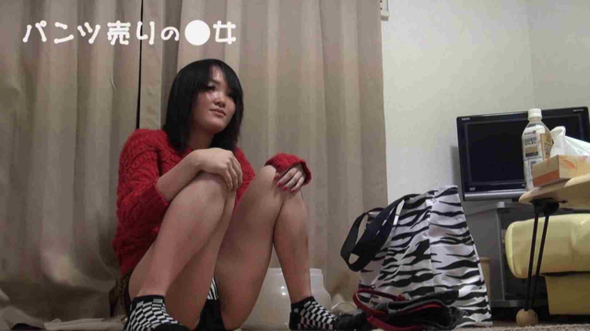 新説 パンツ売りの女の子mizuki 一般投稿   0  58画像 30