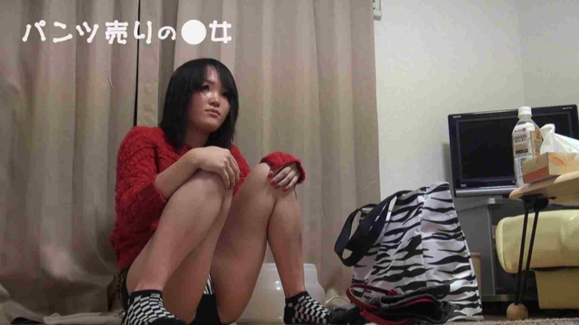 新説 パンツ売りの女の子mizuki 一般投稿   0  58画像 31