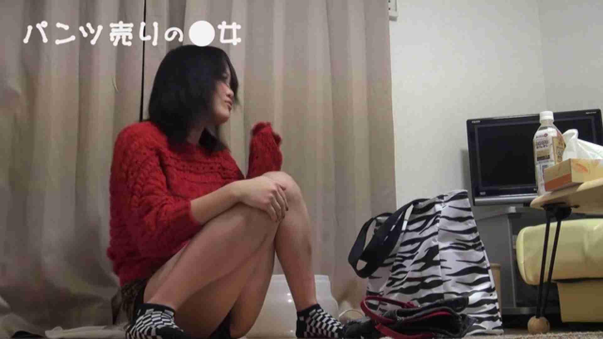 新説 パンツ売りの女の子mizuki 一般投稿   0  58画像 32