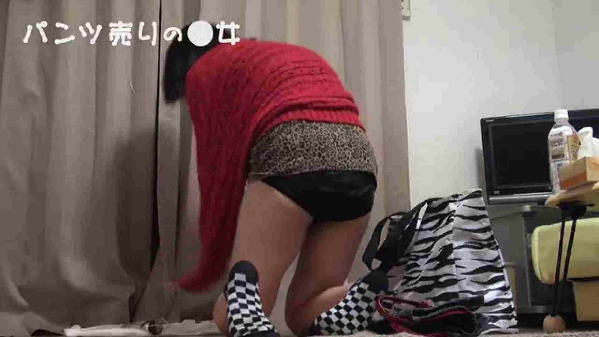 新説 パンツ売りの女の子mizuki 一般投稿   0  58画像 33
