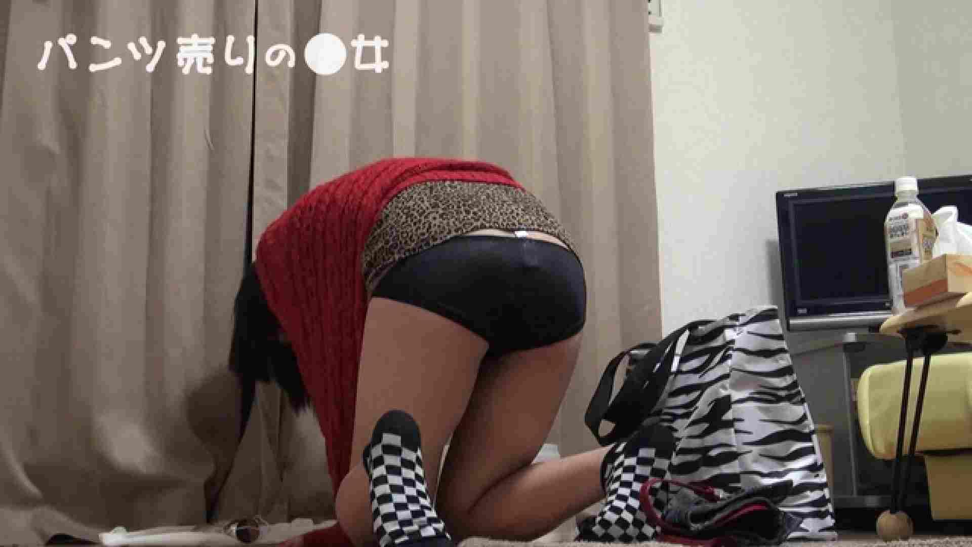 新説 パンツ売りの女の子mizuki 一般投稿   0  58画像 34