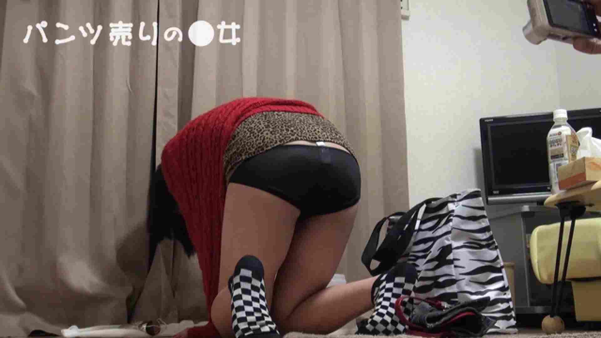 新説 パンツ売りの女の子mizuki 一般投稿   0  58画像 35