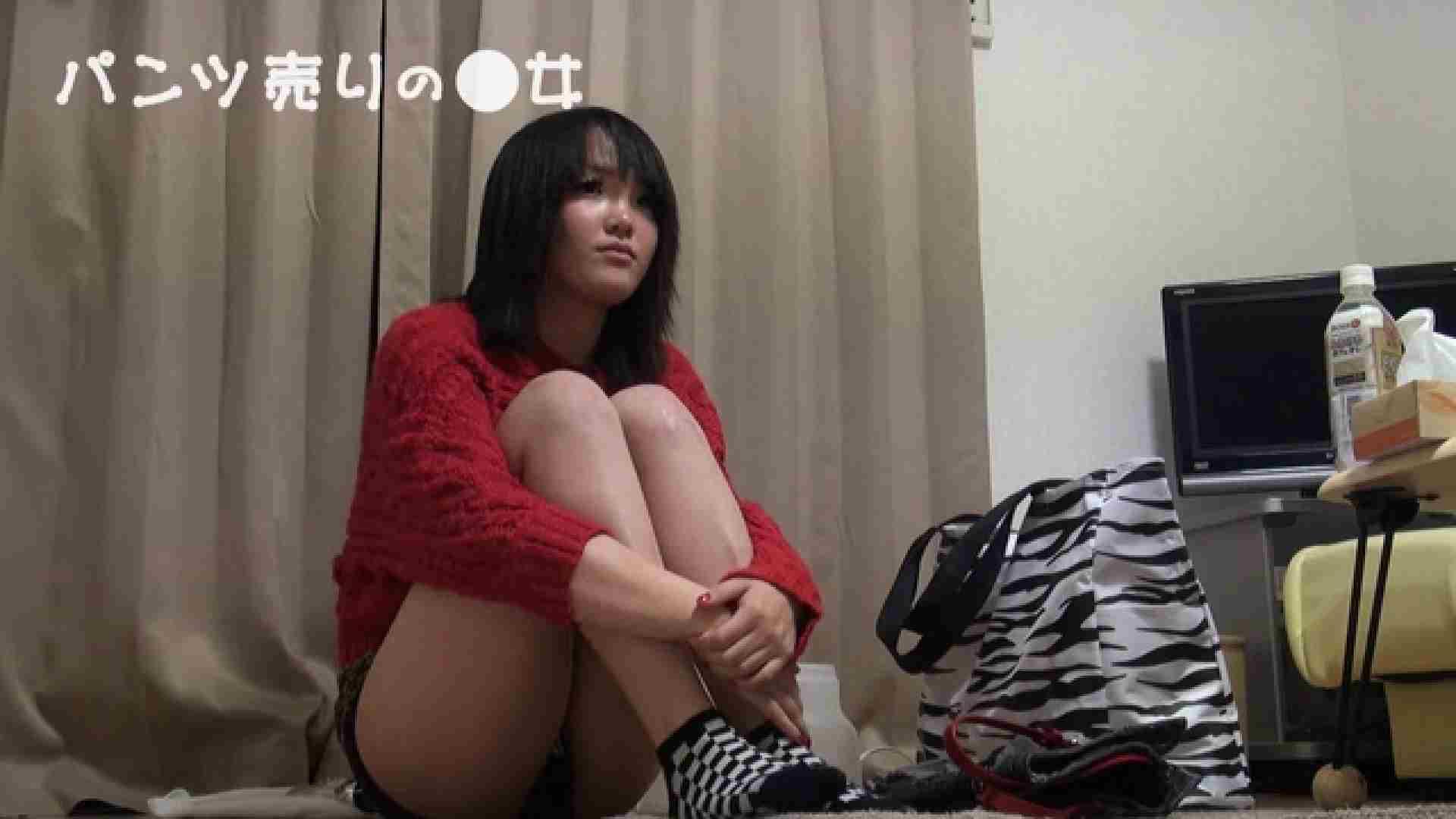 新説 パンツ売りの女の子mizuki 一般投稿   0  58画像 38