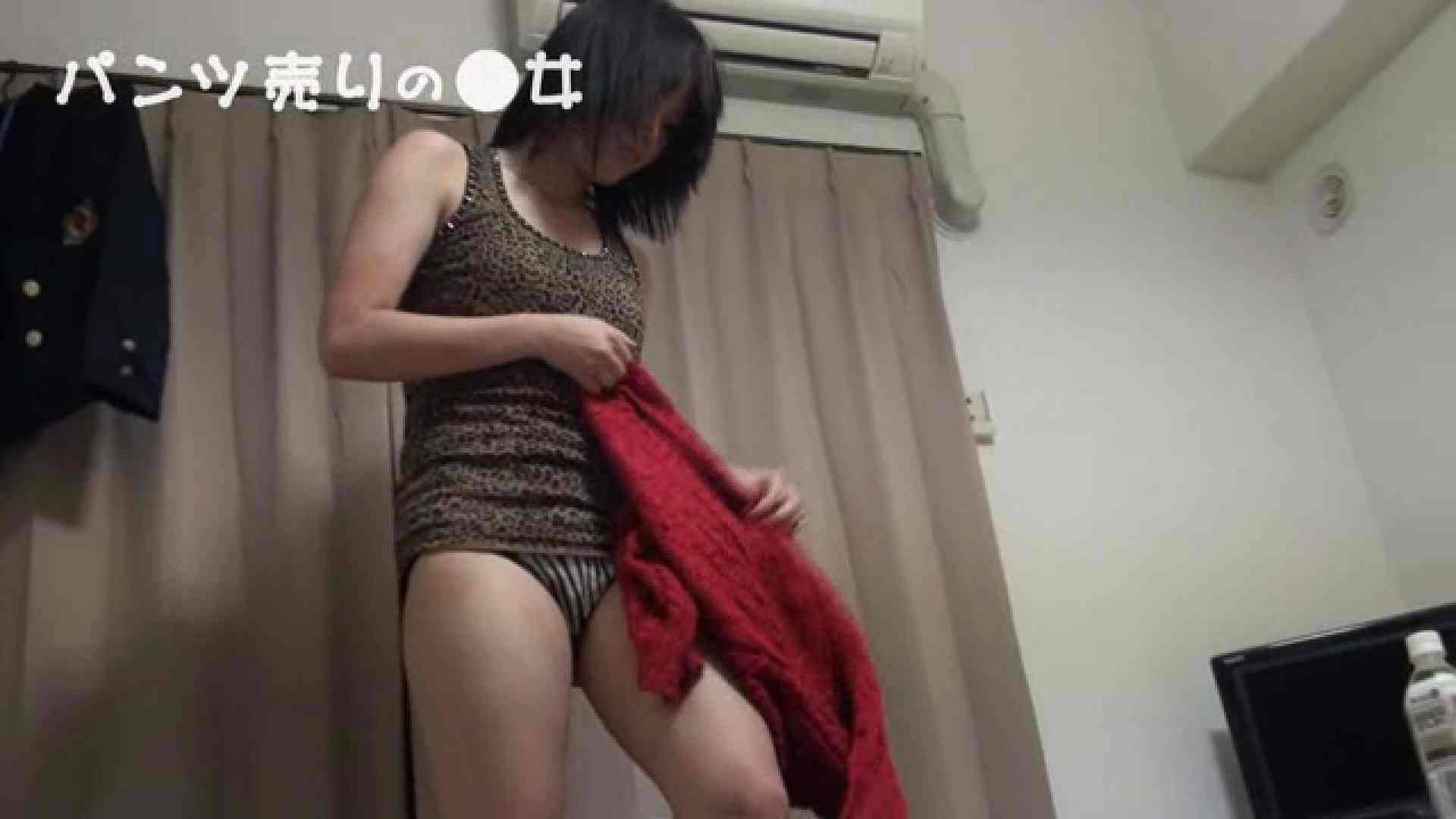 新説 パンツ売りの女の子mizuki 一般投稿   0  58画像 40