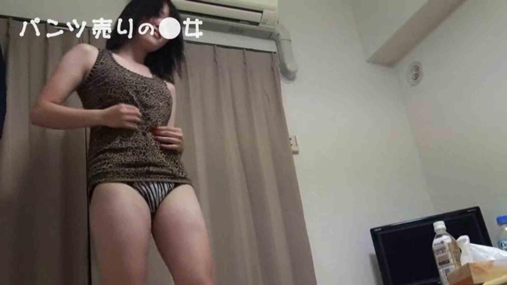 新説 パンツ売りの女の子mizuki 一般投稿   0  58画像 41