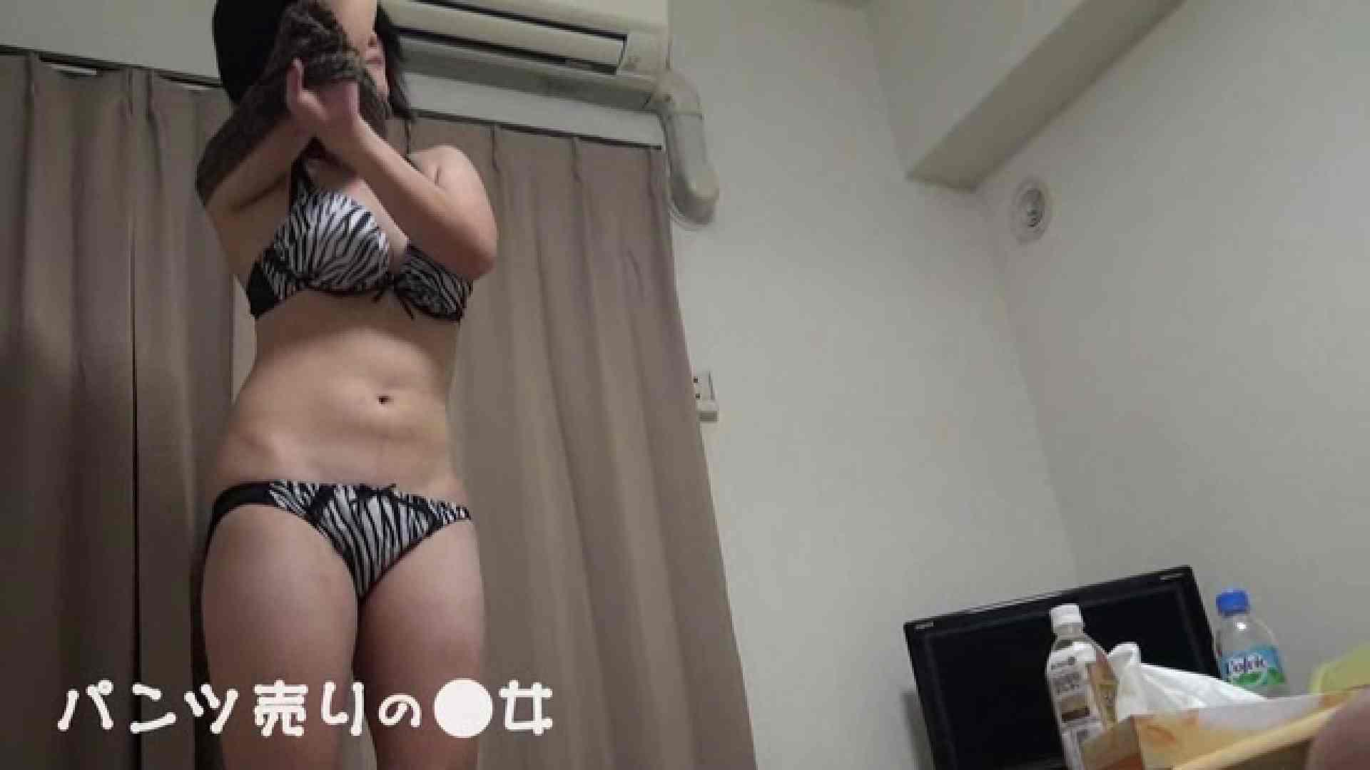 新説 パンツ売りの女の子mizuki 一般投稿   0  58画像 42