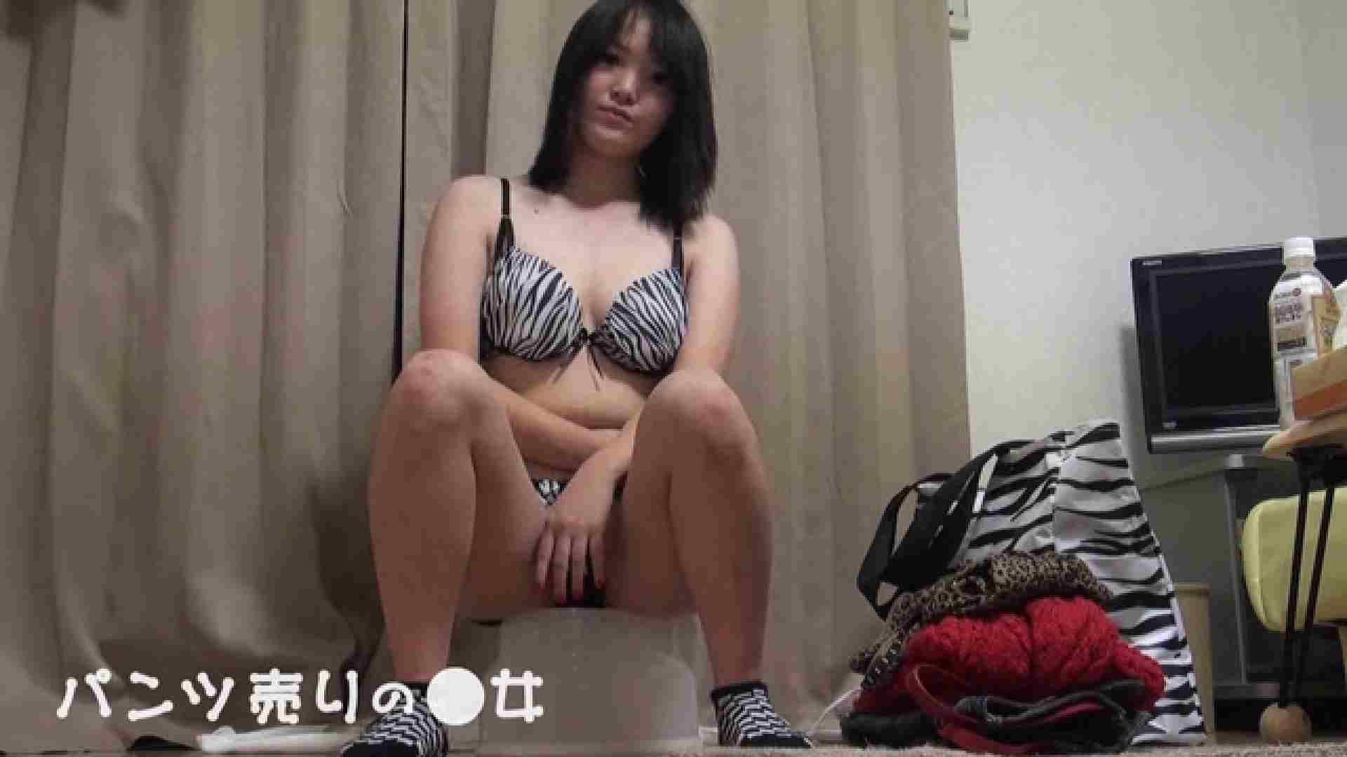 新説 パンツ売りの女の子mizuki 一般投稿   0  58画像 51