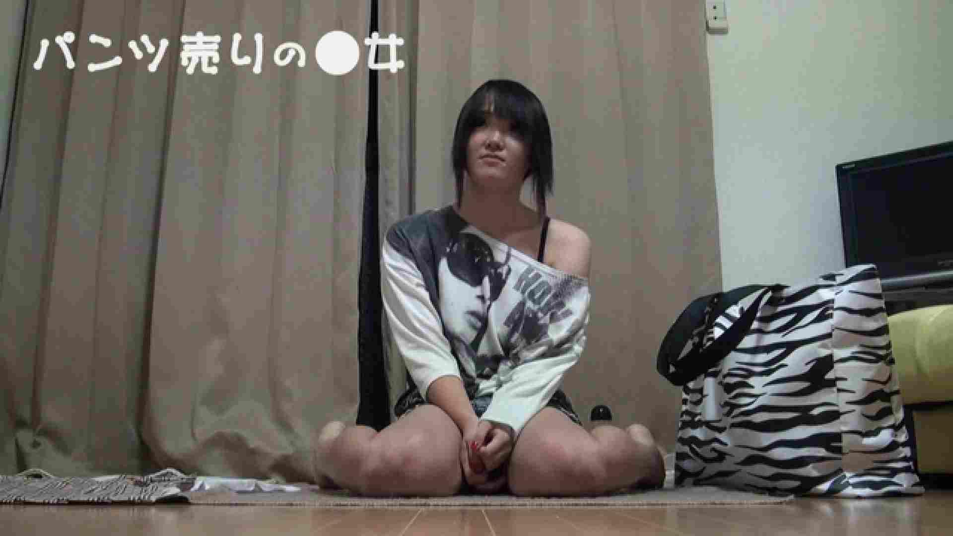 新説 パンツ売りの女の子mizuki02 一般投稿 | 0  103画像 8