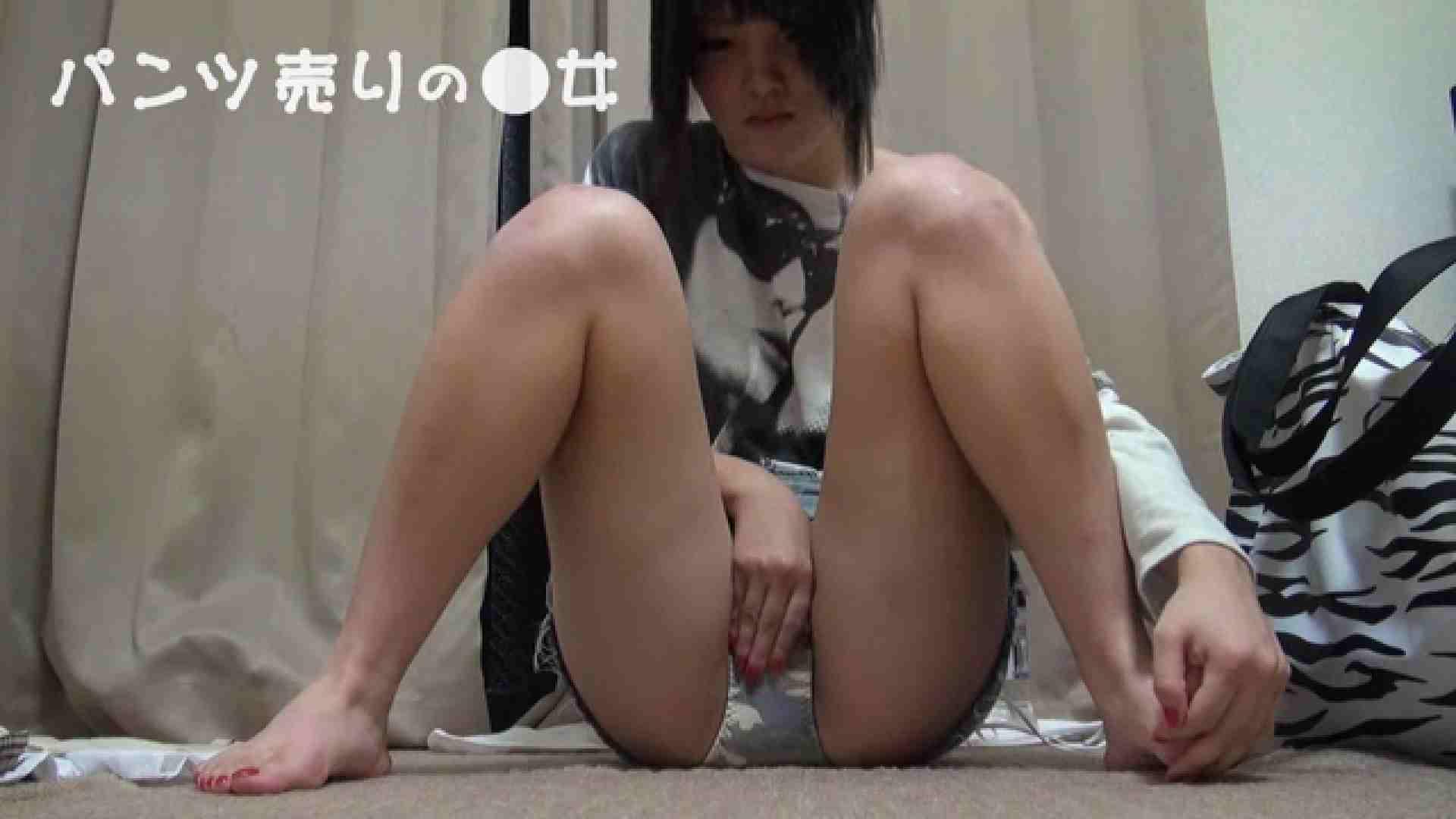 新説 パンツ売りの女の子mizuki02 一般投稿 | 0  103画像 18