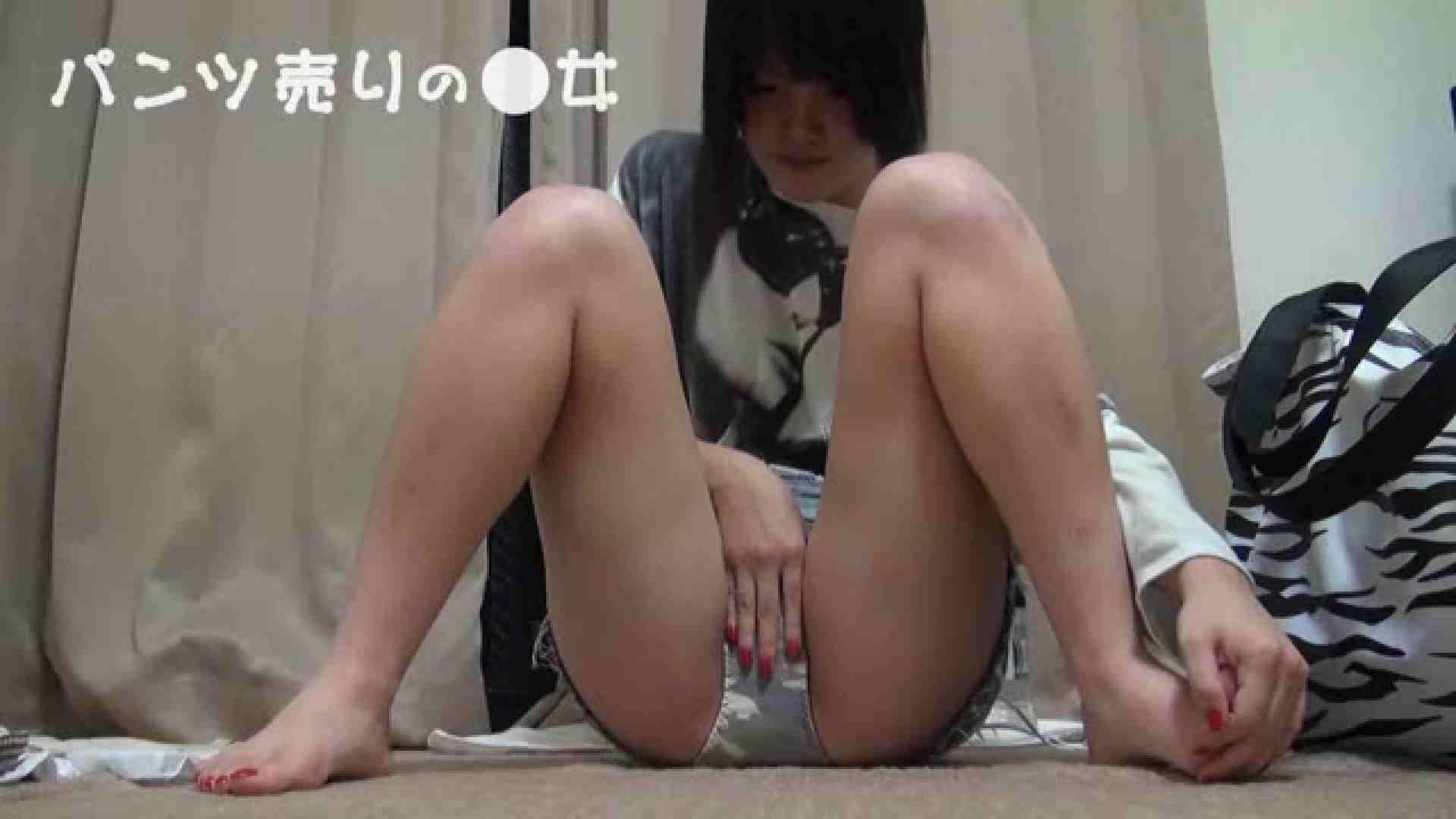 新説 パンツ売りの女の子mizuki02 一般投稿 | 0  103画像 19