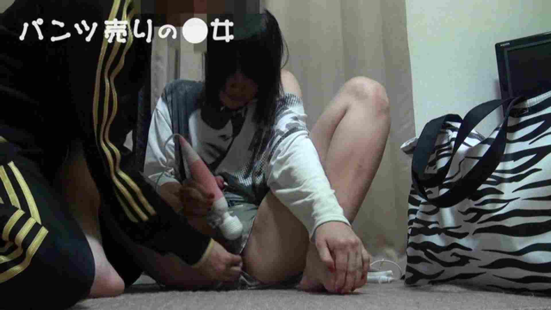 新説 パンツ売りの女の子mizuki02 一般投稿 | 0  103画像 48