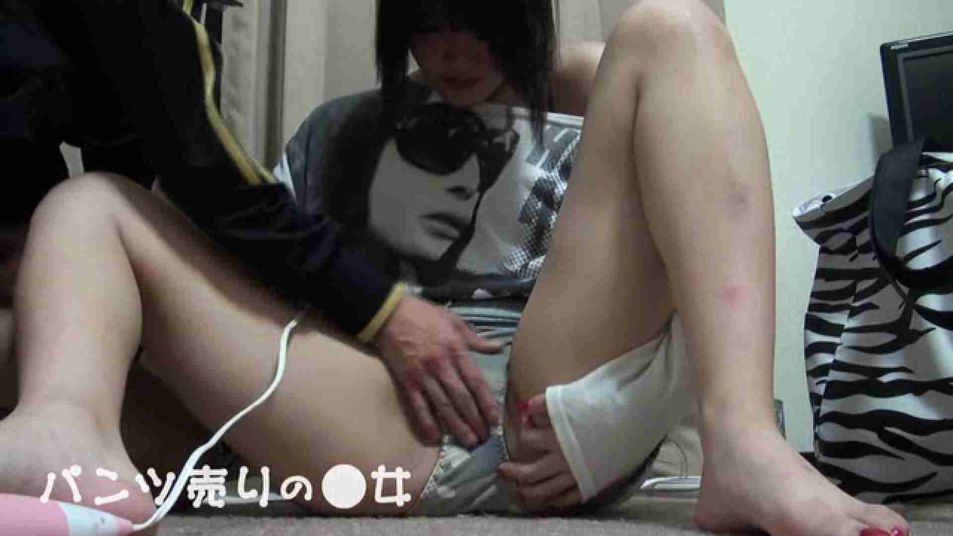 新説 パンツ売りの女の子mizuki02 一般投稿 | 0  103画像 72
