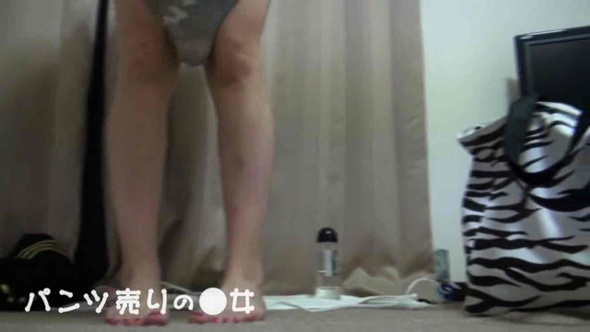 新説 パンツ売りの女の子mizuki02 一般投稿 | 0  103画像 76