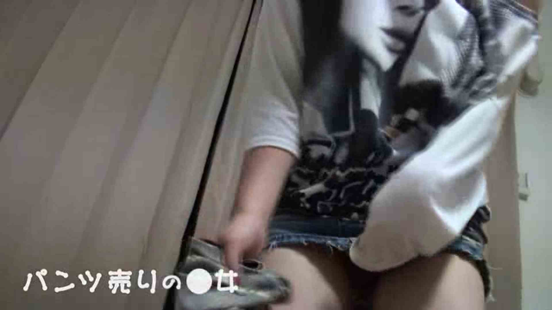 新説 パンツ売りの女の子mizuki02 一般投稿 | 0  103画像 78