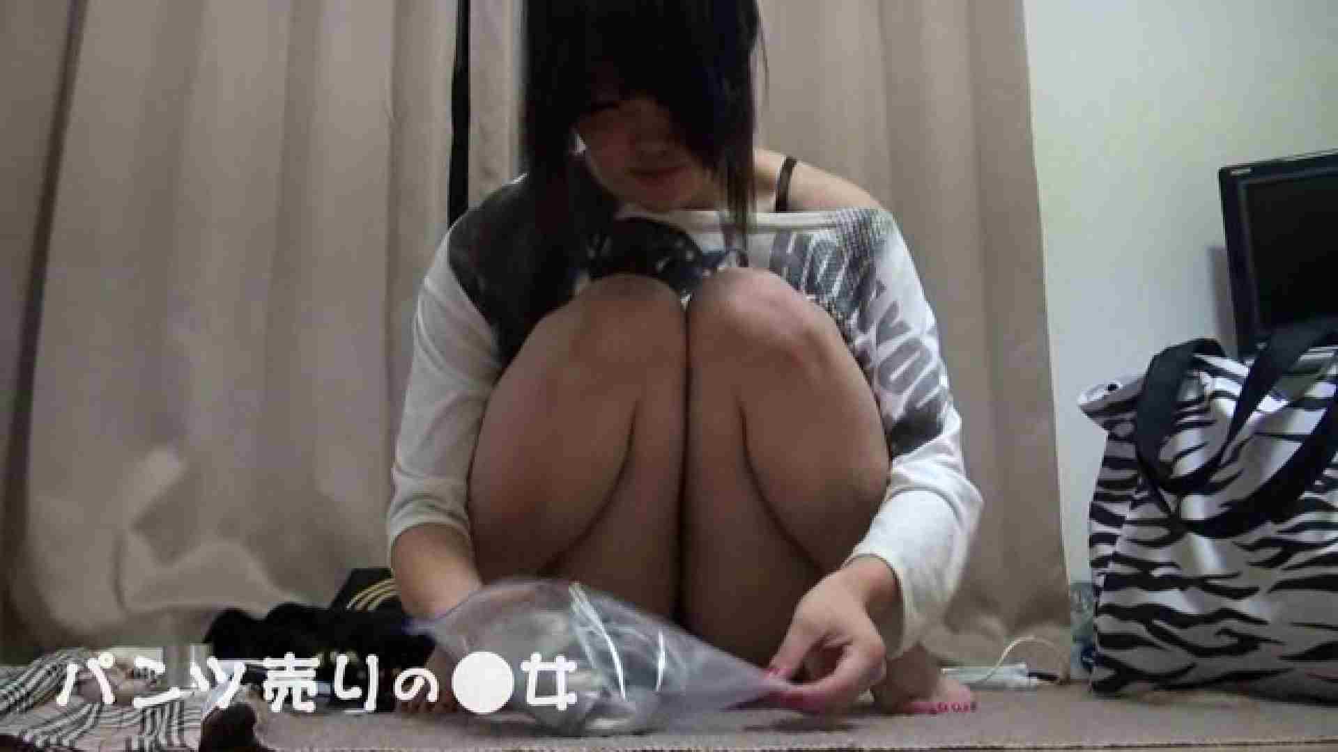 新説 パンツ売りの女の子mizuki02 一般投稿 | 0  103画像 81