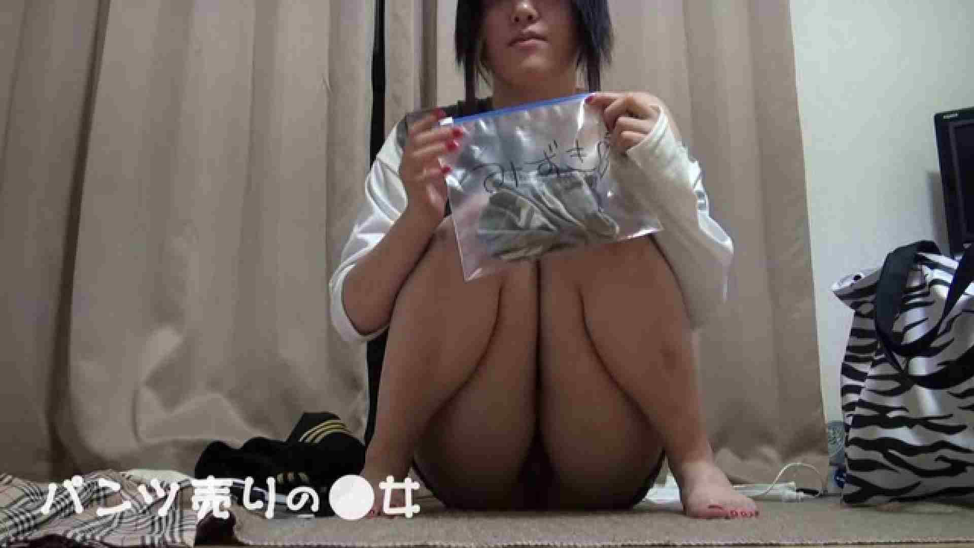 新説 パンツ売りの女の子mizuki02 一般投稿 | 0  103画像 82