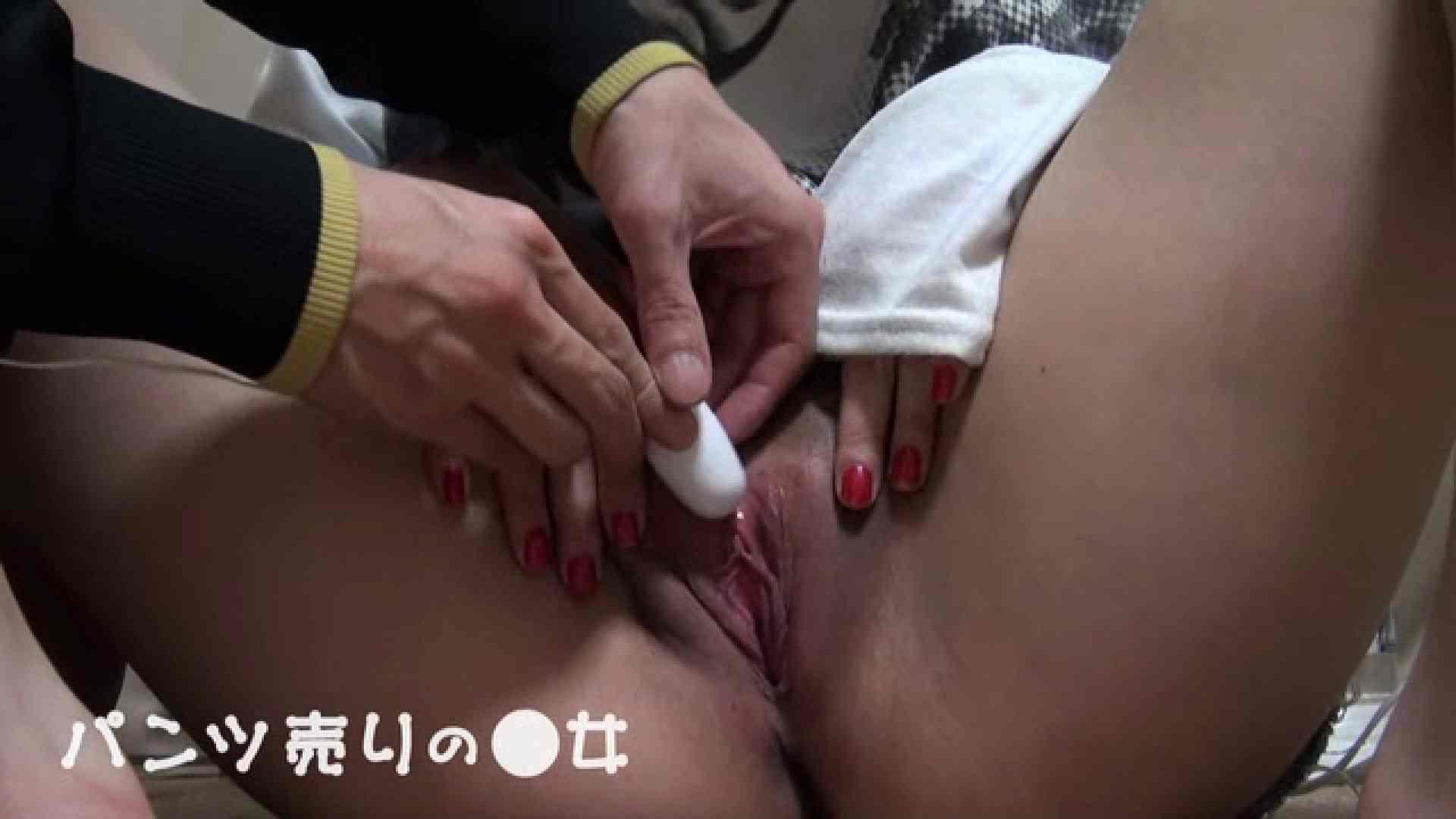新説 パンツ売りの女の子mizuki02 一般投稿 | 0  103画像 96