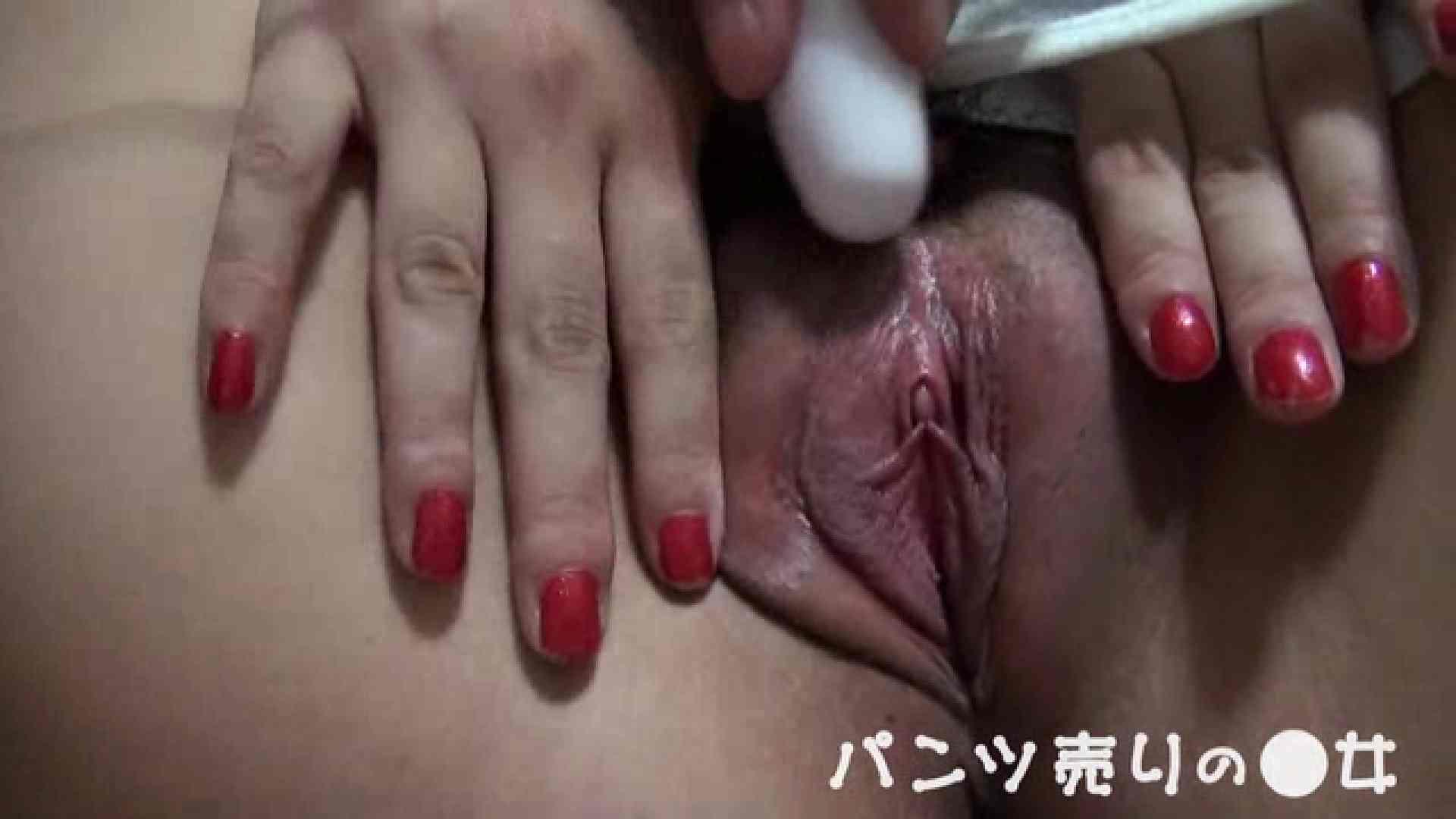 新説 パンツ売りの女の子mizuki02 一般投稿 | 0  103画像 100