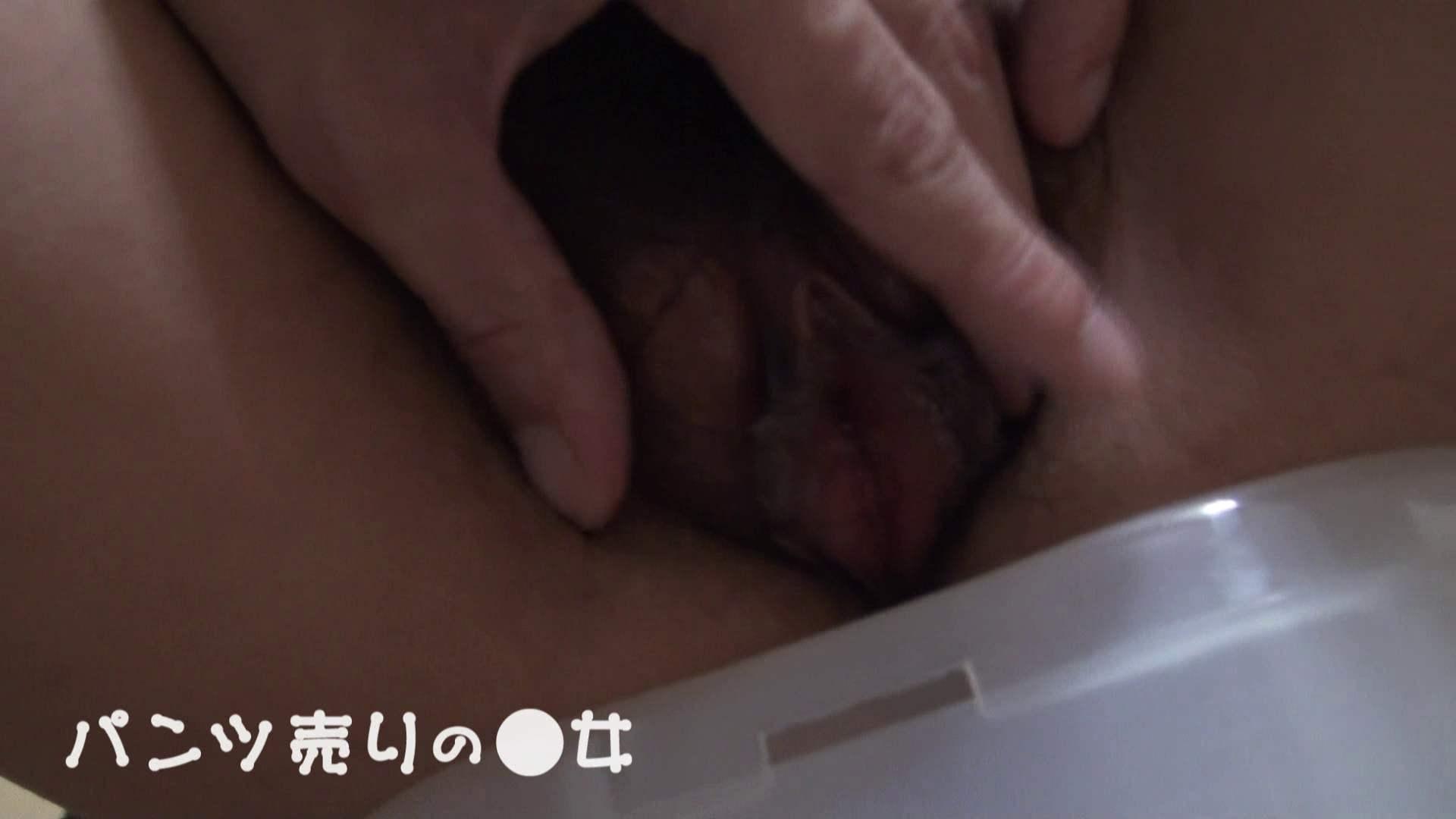 新説 パンツ売りの女の子nana02 一般投稿 | 0  55画像 18