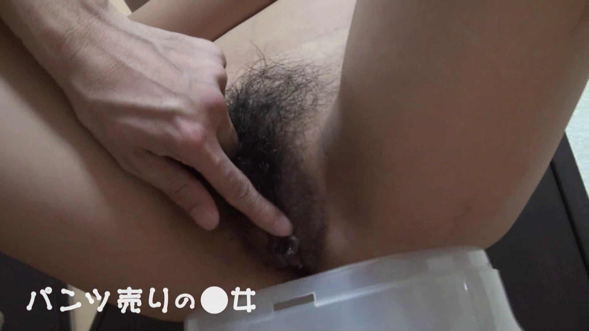 新説 パンツ売りの女の子nana02 一般投稿 | 0  55画像 20