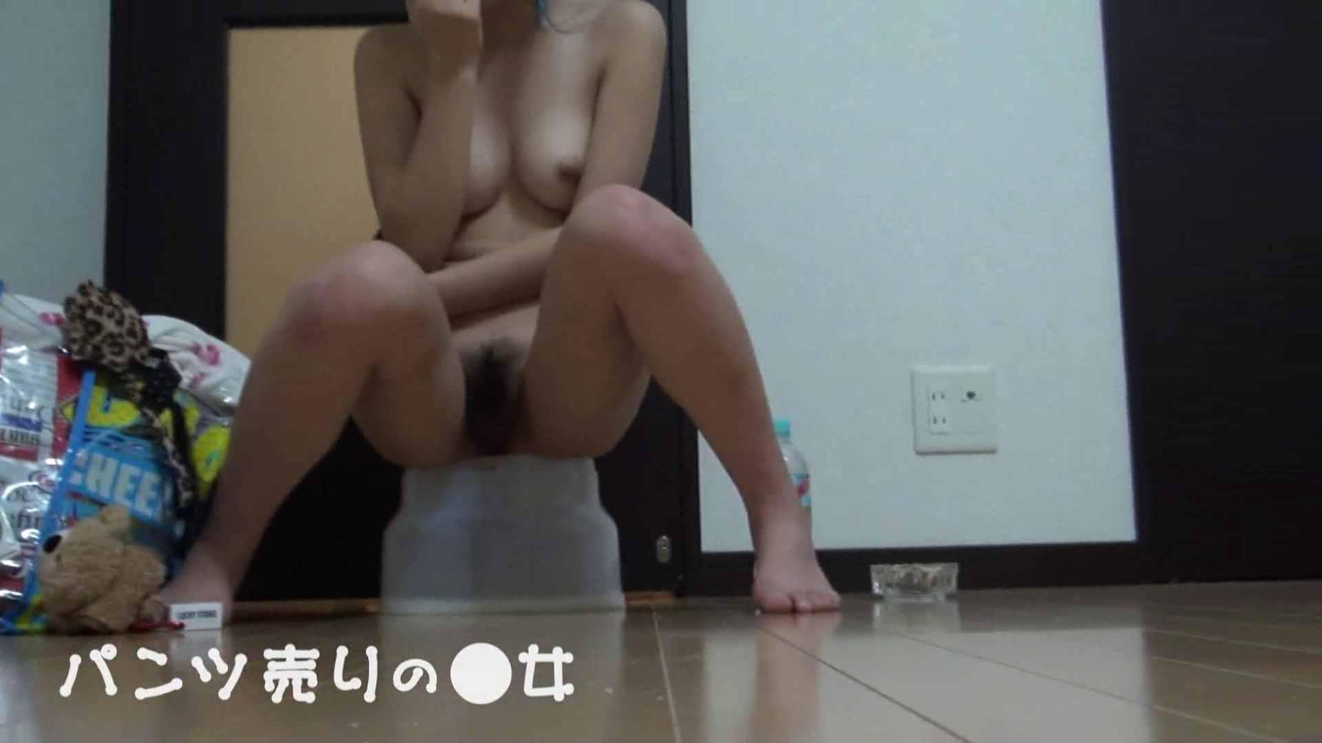 新説 パンツ売りの女の子nana02 一般投稿 | 0  55画像 21