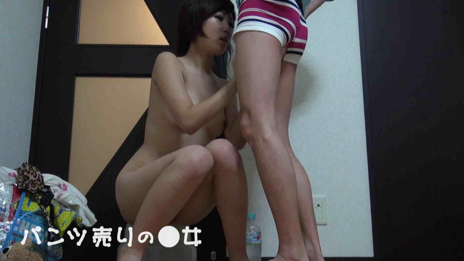 新説 パンツ売りの女の子nana02 一般投稿 | 0  55画像 22