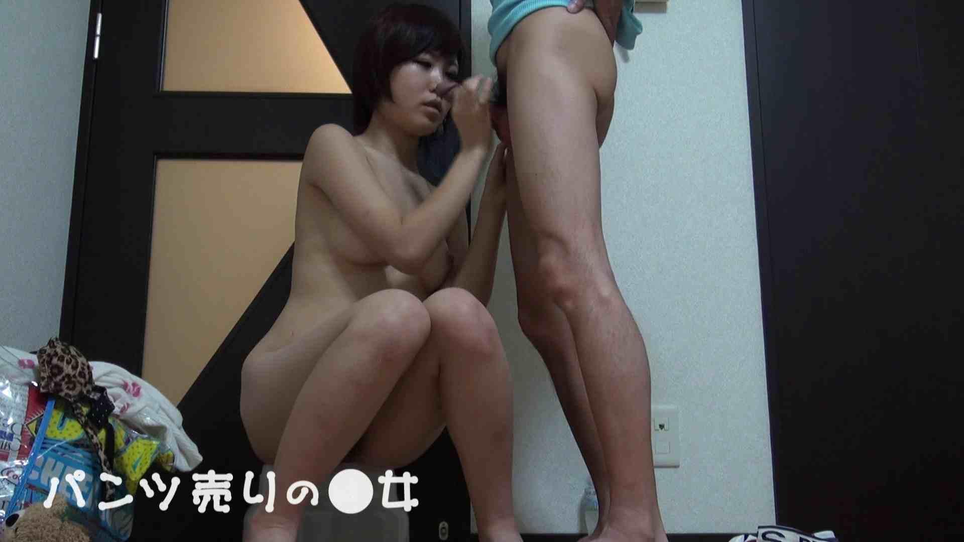 新説 パンツ売りの女の子nana02 一般投稿 | 0  55画像 25