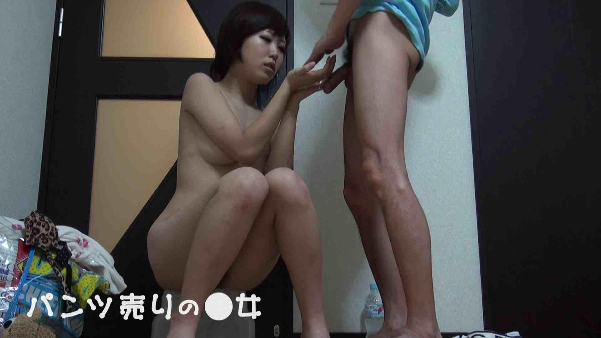 新説 パンツ売りの女の子nana02 一般投稿 | 0  55画像 32