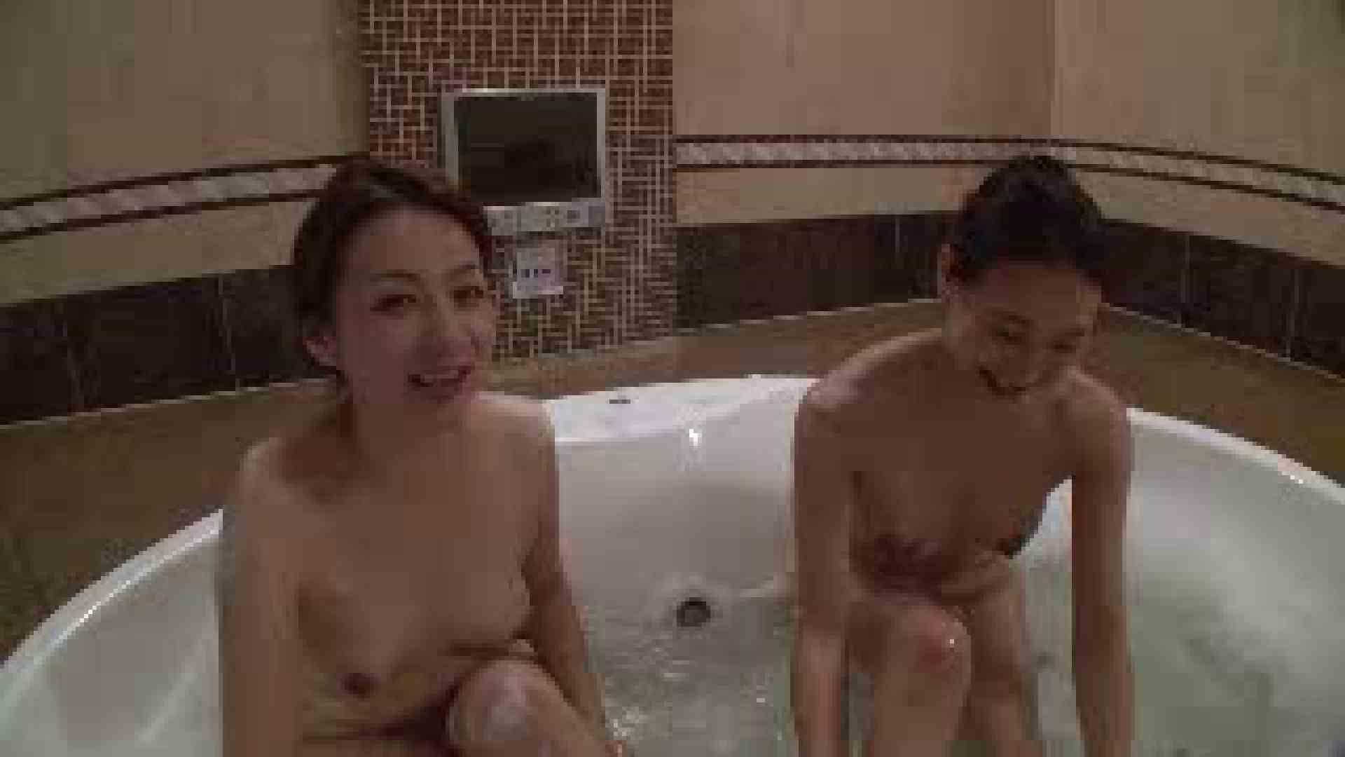 親友同士で競演 超美形熟女のSEXパーティ Vol.06 OL裸体 | 熟女の裸体  98画像 15