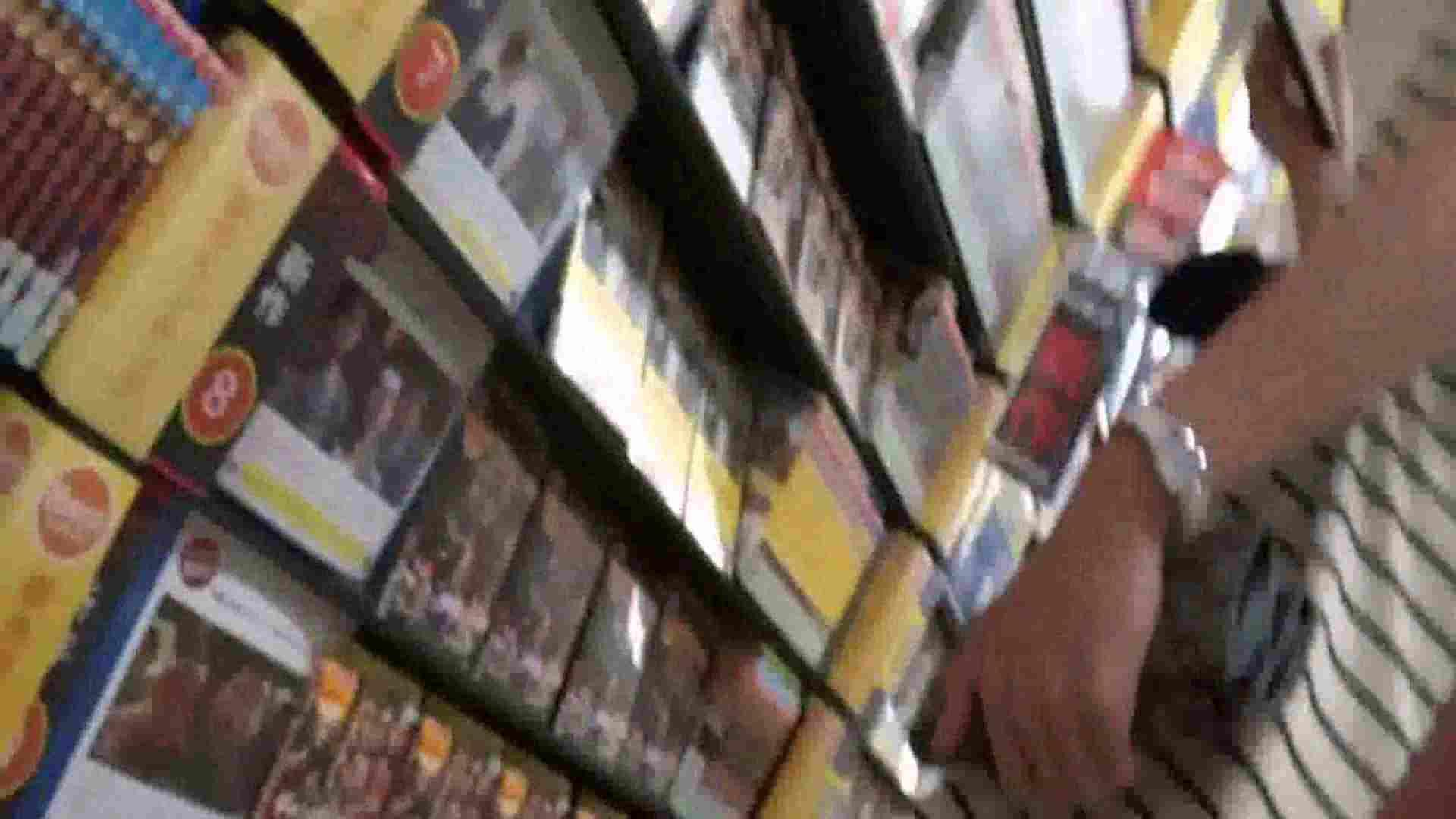 真剣に買い物中のgal達を上から下から狙います。vol.01 OL裸体 | チラ系  99画像 21