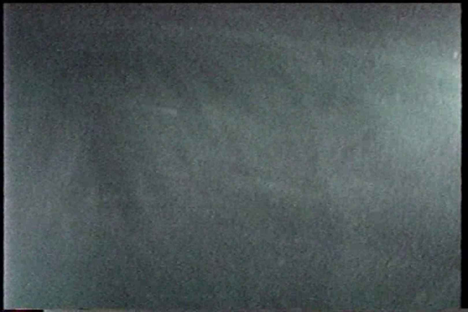 無修正ヌード|充血監督の深夜の運動会Vol.206|ピープフォックス(盗撮狐)
