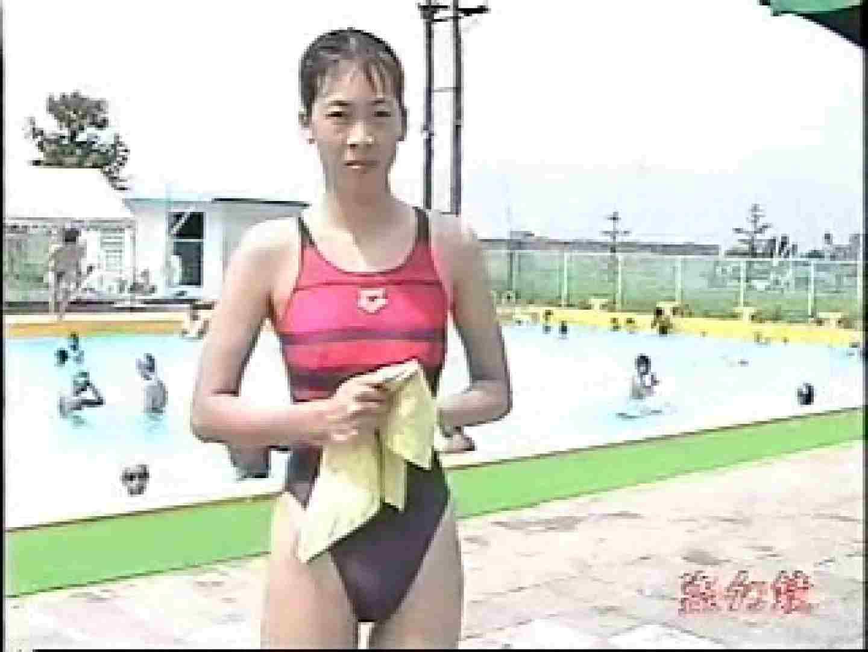 無修正ヌード|透ける競泳大会 Vol.1|ピープフォックス(盗撮狐)