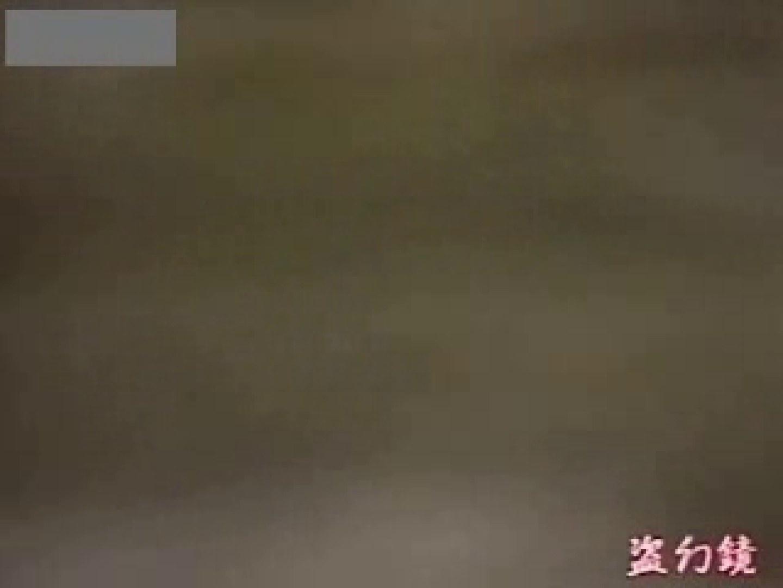 無修正ヌード|開放白昼の浴場絵巻ky-5|ピープフォックス(盗撮狐)