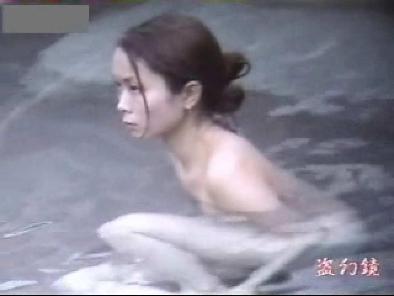無修正ヌード|開放白昼の浴場絵巻ky-14|ピープフォックス(盗撮狐)