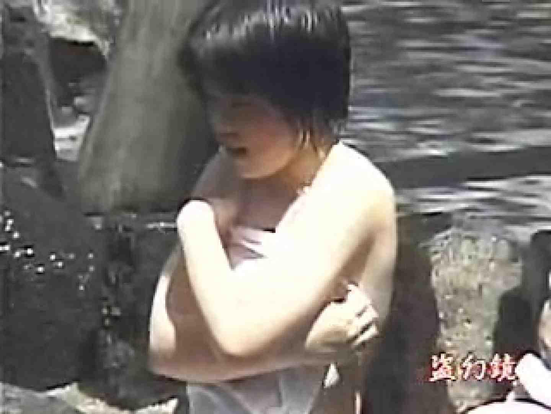 無修正ヌード|特選白昼の浴場絵巻ty-5|ピープフォックス(盗撮狐)