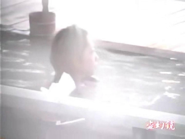 無修正ヌード|特選白昼の浴場絵巻ty-7|ピープフォックス(盗撮狐)