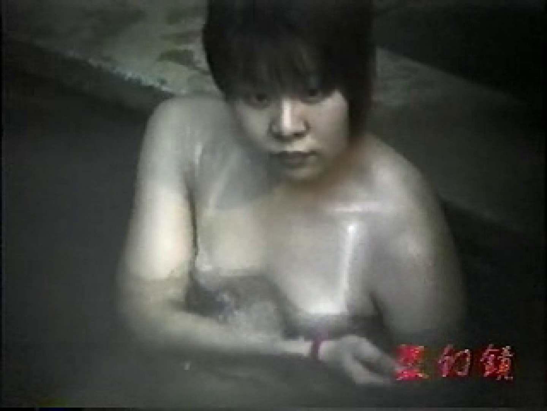 無修正ヌード|特選白昼の浴場絵巻ty-11|ピープフォックス(盗撮狐)