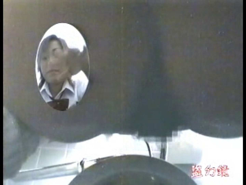 無修正ヌード|洗面所羞恥美女ん女子排泄編jmv-02|ピープフォックス(盗撮狐)