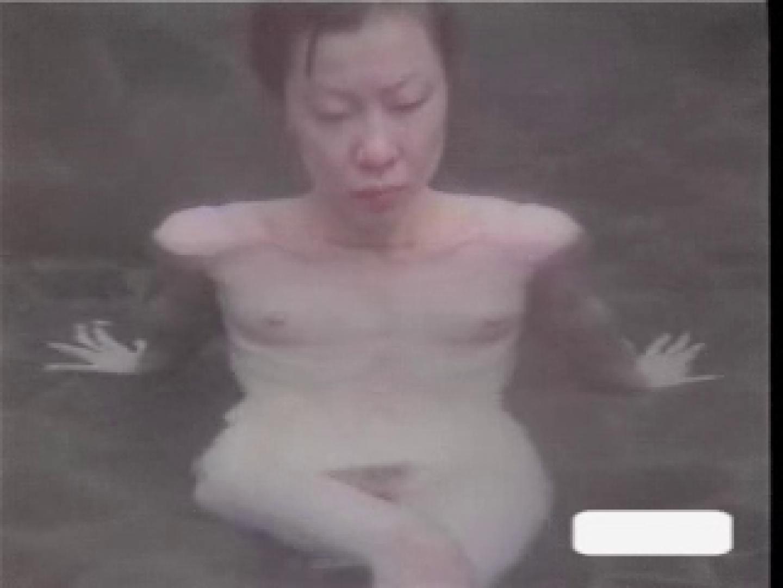無修正ヌード|露天風呂七|ピープフォックス(盗撮狐)
