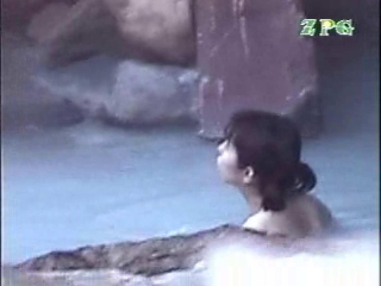 無修正ヌード BESTof全て見せます美女達の入浴姿BBS-②-1 ピープフォックス(盗撮狐)