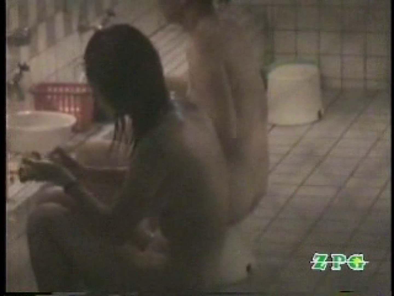 無修正ヌード|BESTof全て見せます美女達の入浴姿BBS-③-2|ピープフォックス(盗撮狐)