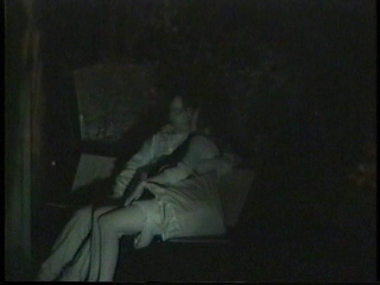 無修正ヌード|闇の仕掛け人 無修正版 Vol.15|ピープフォックス(盗撮狐)